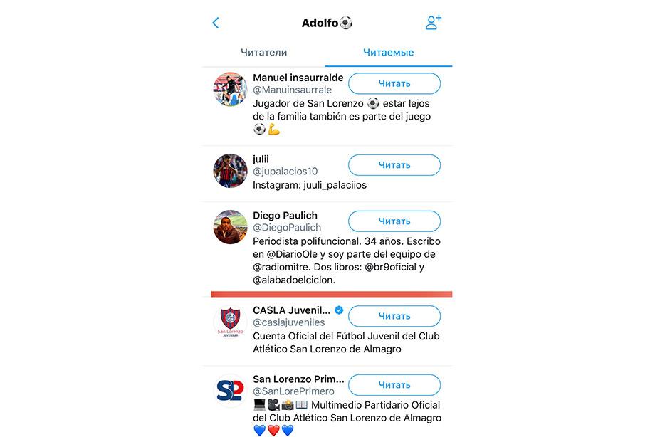 Возможный новичок ЦСКА Адольфо Гайч: представление аргентинского нападающего
