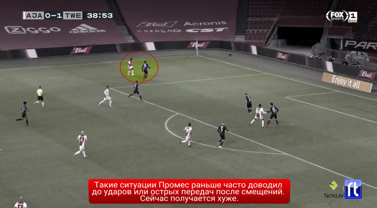 «Спартаку» и болельщикам рано радоваться: не факт, что Промес станет идеальным трансфером