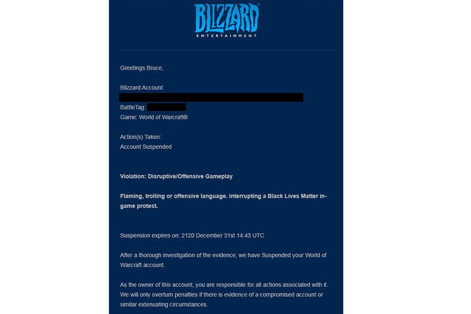 Письмо от Blizzard, которое получил забаненный игрок.