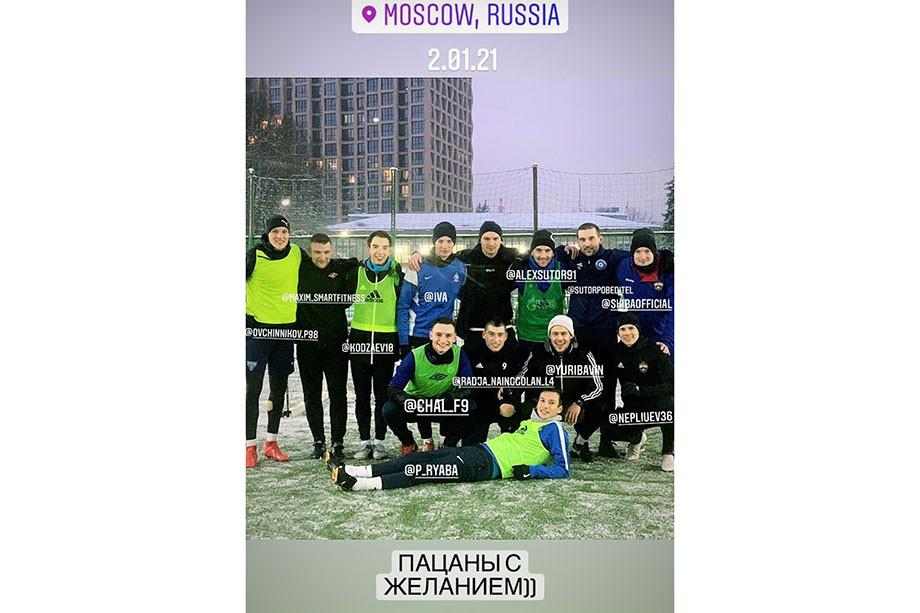 Как футболисты ЦСКА отметили Новый год
