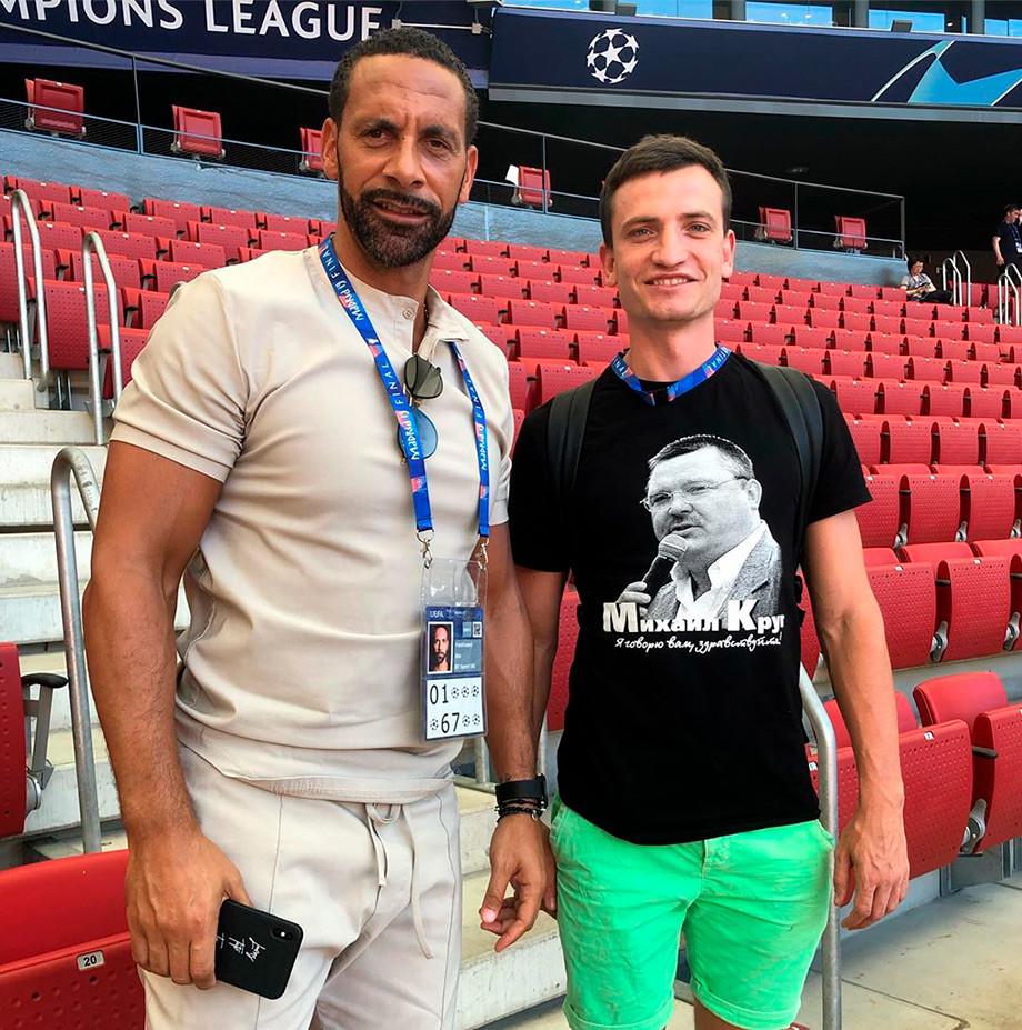 Рио Фердинанд и Дмитрий Егоров