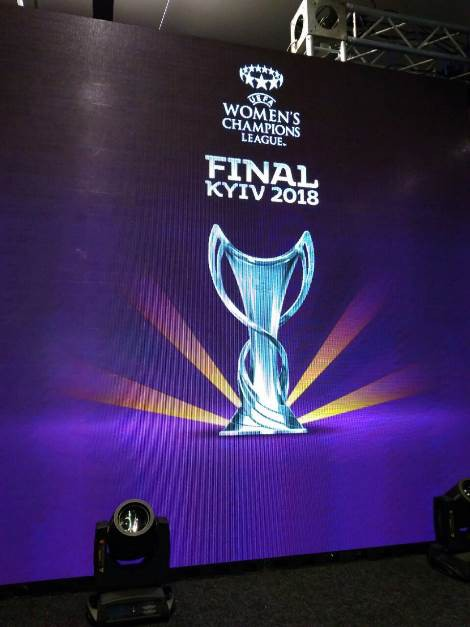 В Киеве состоялась презентация логотипа финала Лиги чемпионов-2017/18
