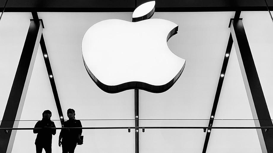 Магазин Apple.