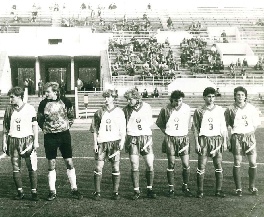 Молодёжная сборная СССР