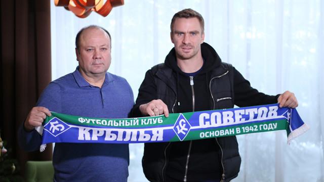 «Крылья Советов» объявили о продлении контракта с Корниленко
