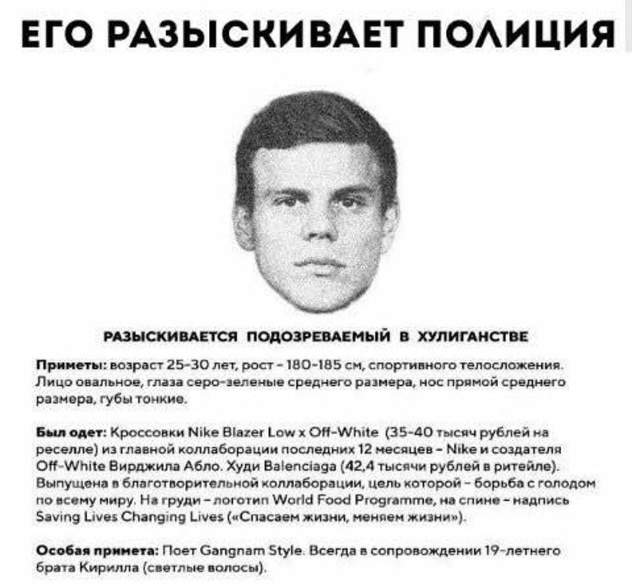 «Их боялись даже чеченцы. Самая отмороженная ОПГ»