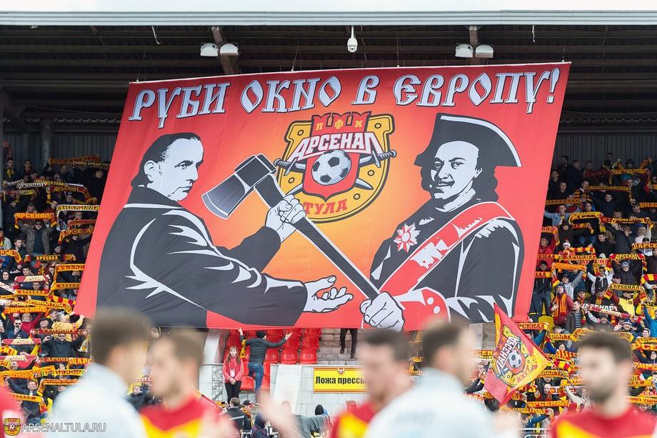 Дзюба передаёт привет Манчини — в мгновениях 27-го тура РФПЛ