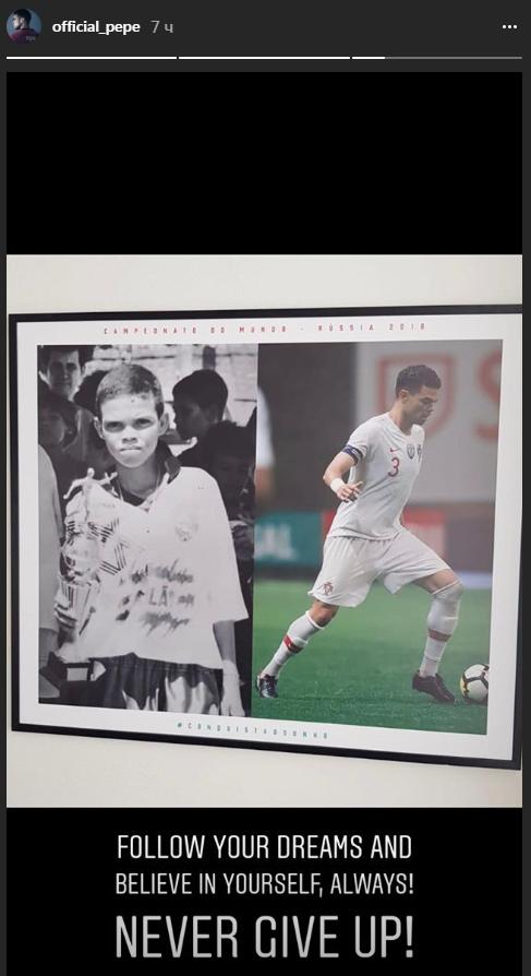 Сотрудники базы в Кратово устроили приятный сюрприз игрокам сборной Португалии