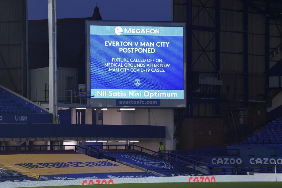 У «Манчестер Сити» новая вспышка коронавируса. Когда теперь доигрывать матчи?