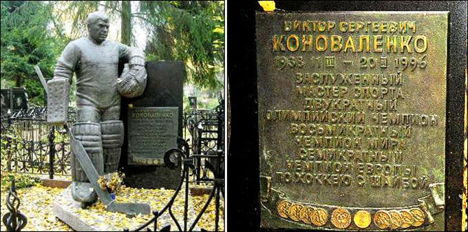 Могила Виктора Коноваленко на Автозаводском кладбище Нижнего Новгорода