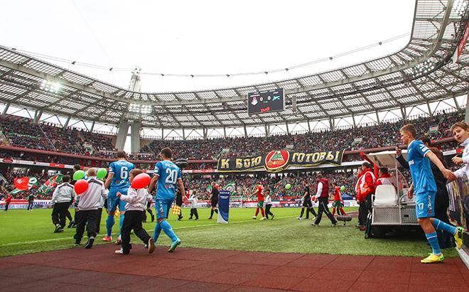 """Чемпионат России. РФПЛ. 28-й тур. """"Локомотив"""" — """"Зенит"""" — 1:1"""
