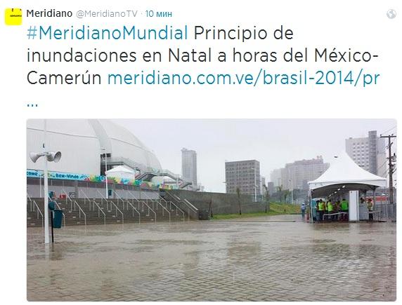 Источник — @MeridianoTV