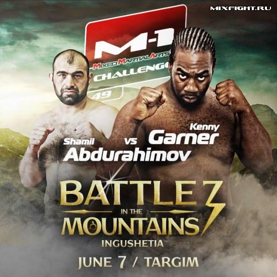 Постер к турниру M-1 Challenge 49 «Битва в горах»