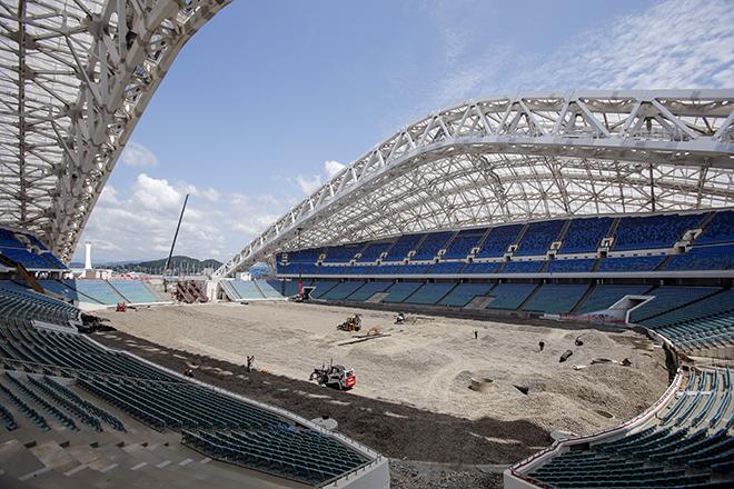 «Стадион Фишт»