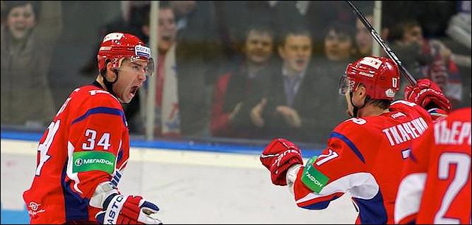 03.11.2010. Локомотив - Ак Барс - 1:3. Фото 04.