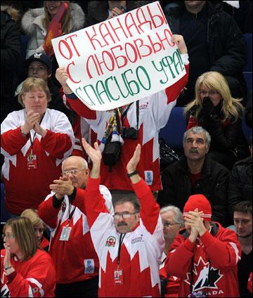 Семи тысяч уфимцев, которые год назад несли сборную России вперёд, на этот раз не будет
