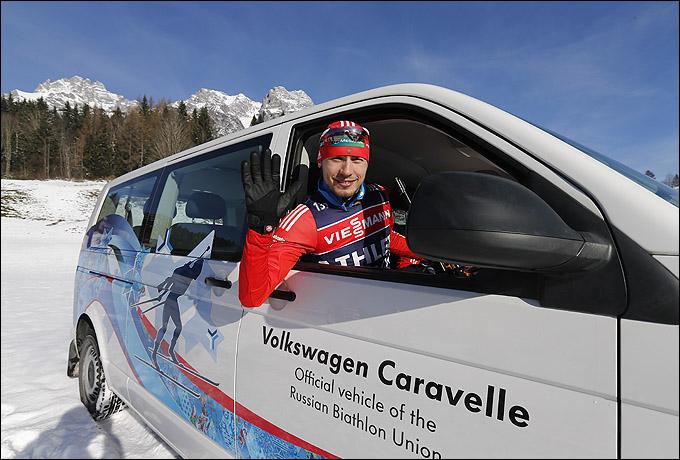 Биатлонист Антон Шипулин и официальный автомобиль Союза биатлонистов России Volkswagen Caravelle