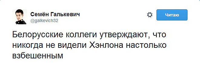 Твит Семёна Галькевича