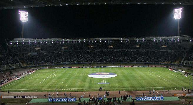 Кубок Америки. Группа А. 3-й тур. Аргентина – Коста-Рика 3:0