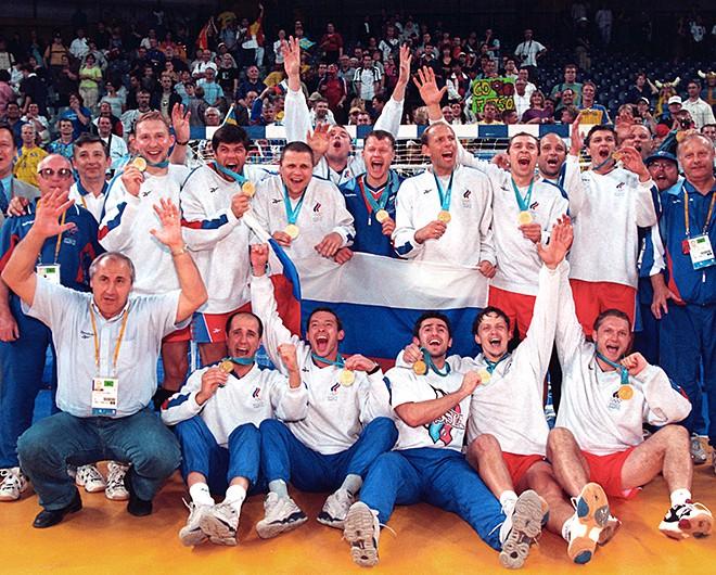 Российская мужская сборная по гандболу, завоевавшая золото XXVII летних Олимпийских игр в Сиднее