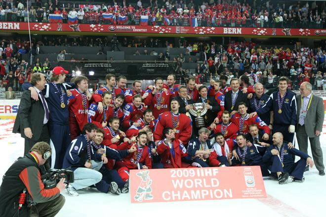 Сборная России выиграла чемпионат мира-2009