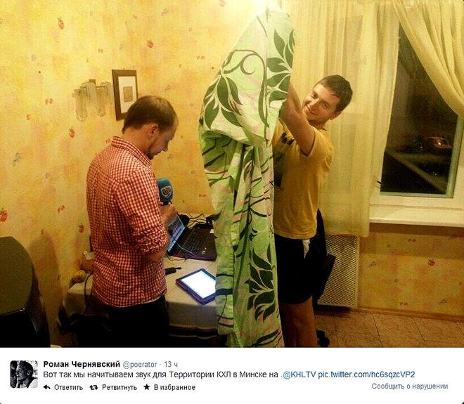Твит Романа Чернявского
