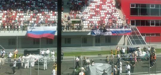 Баннеры в поддержку Петрова