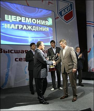"""Награждение ХК """"Донбасс"""" по итогам сезона ВХЛ"""