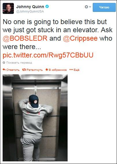 Джонни Куинн застрял в лифте. Источник — twitter.com/JohnnyQuinnUSA