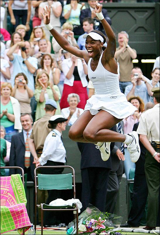 Счастье Винус Уильямс после неожиданного триумфа в 2005 году