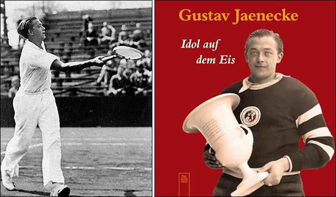 Густав Янекке