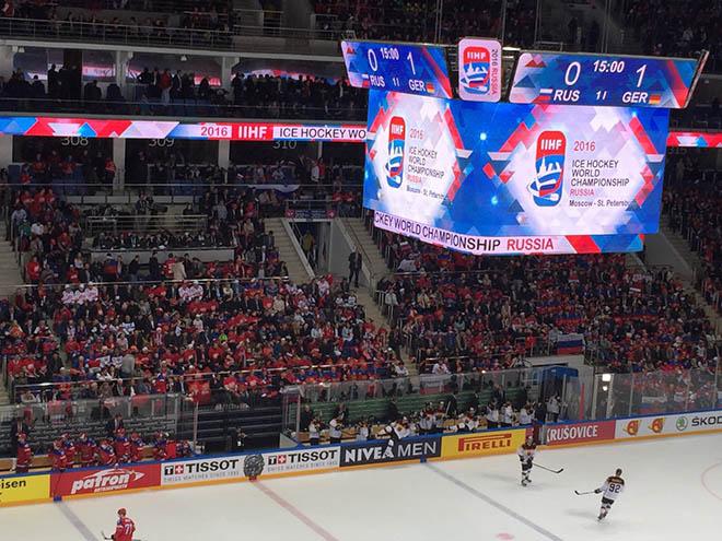 обязанности финал чм по хоккею 2016 смотреть это свободный ресурс