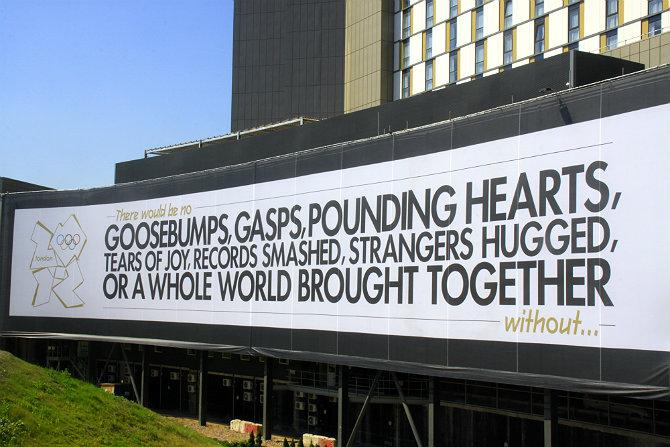 Баннер с благодарностью спонсорам Олимпиады