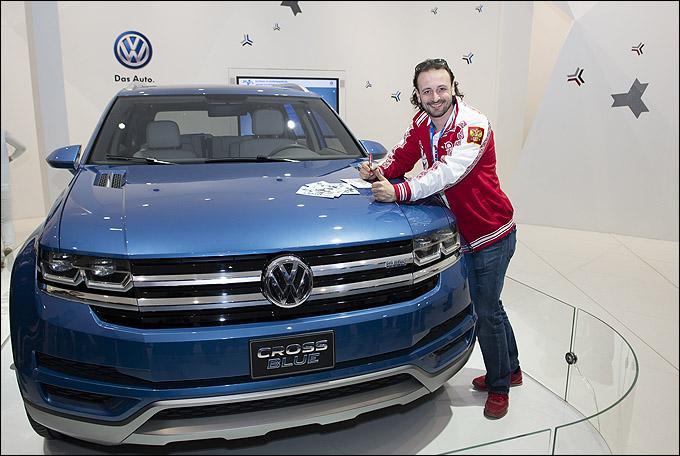 Илья Авербух и концепт-кар – Volkswagen CrossBlue