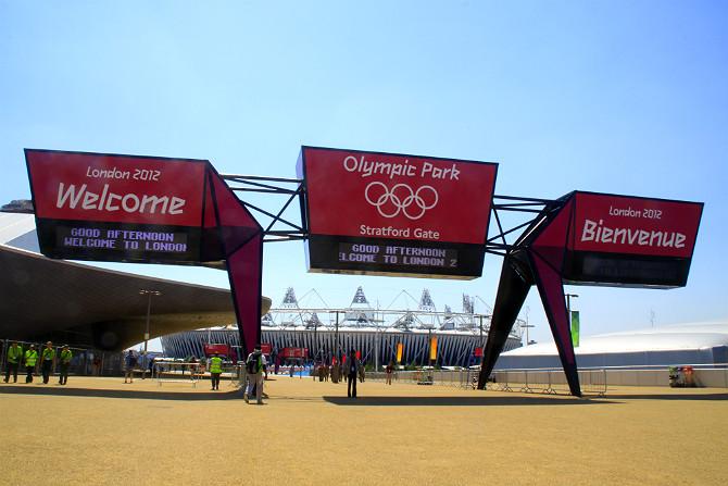 Вход в Олимпийский парк