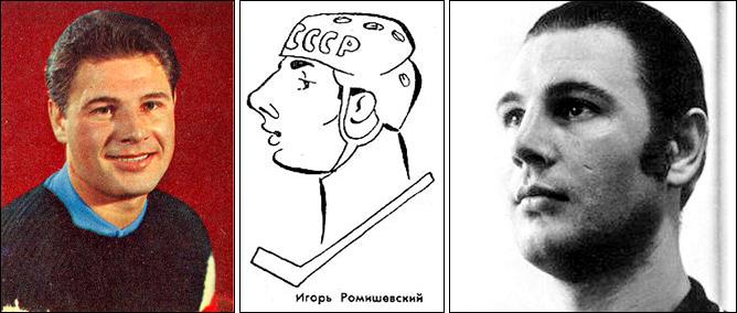 Кузнецы славы. Часть 21. Игорь Ромишевский. Фото 04.