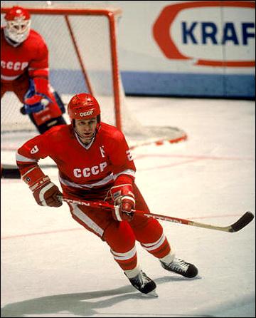 Вячеслав Фетисов — капитан сборной СССР