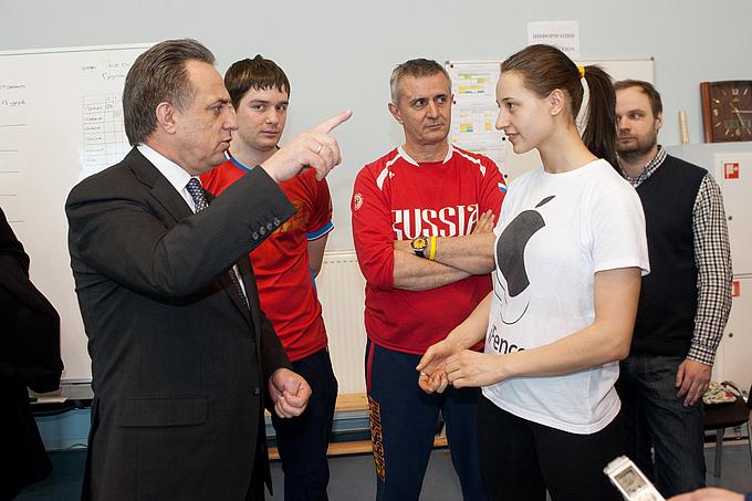 Виталий Мутко и Яна Егорян