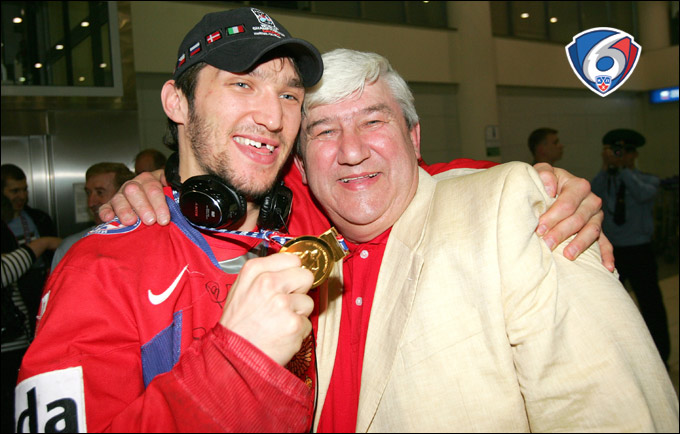 Александр Овечкин с отцом Михаилом