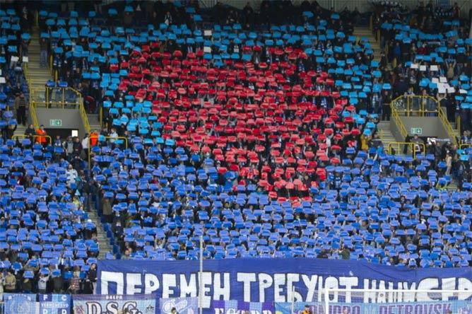"Сердце фанатов ""Днепра"""