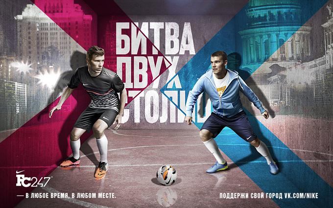 7f39e3c2fa3b Паршивлюк и Денисов – об особенностях мини-футбола - Чемпионат