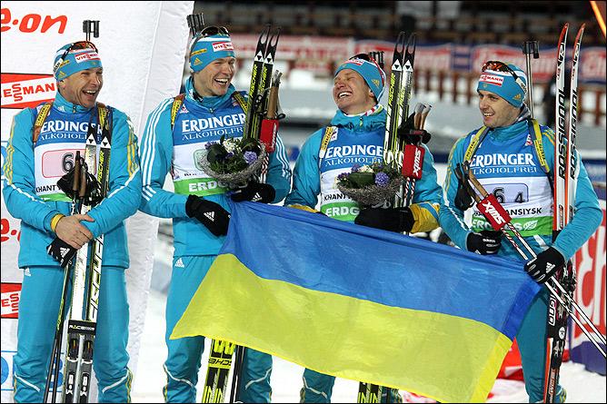 Эстафетная команда. Мужская сборная Украины.