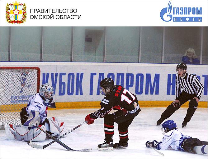 """Кубок """"Газпром нефти"""". Фото 02."""
