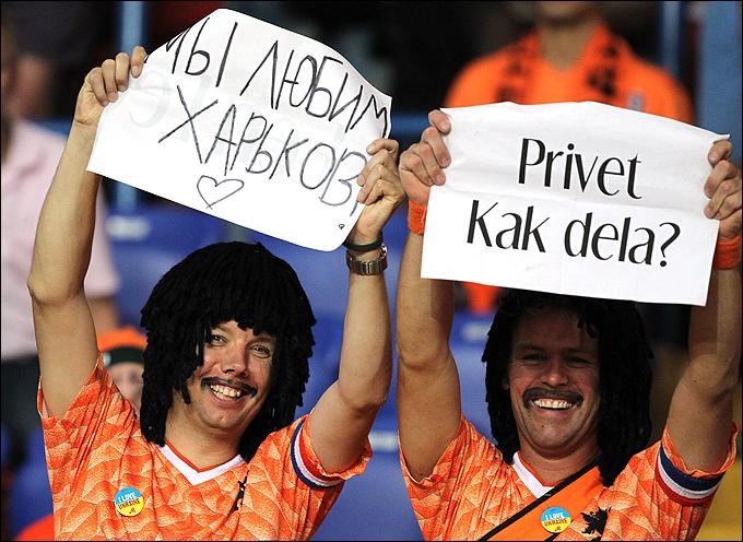 Болельщики сборной Голландии