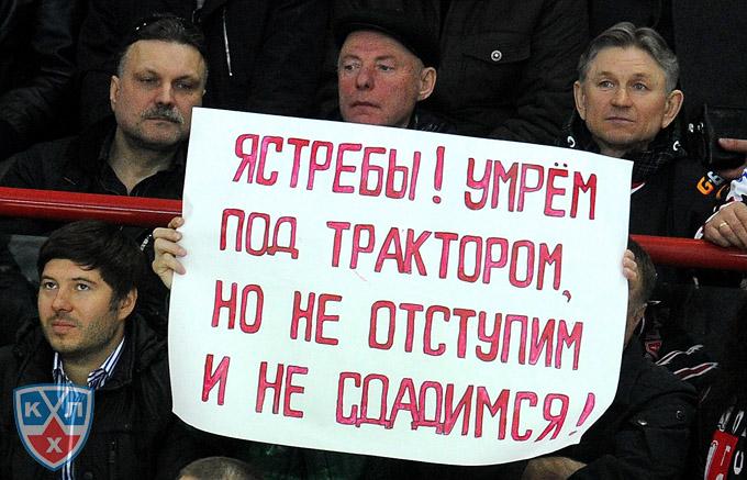 """""""В чёрной-черной серии…"""""""