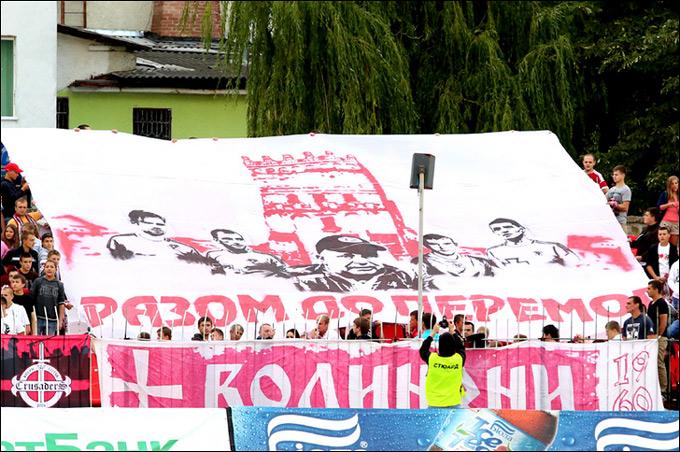 Баннер в Луцке