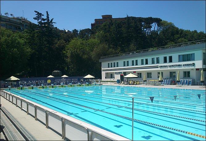 Центр водных видов спорта Aquiniene