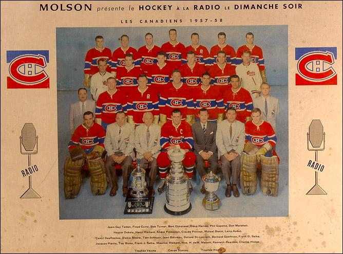 """История Кубка Стэнли. Часть 66. 1957-1958. """"Монреаль Канадиенс""""."""