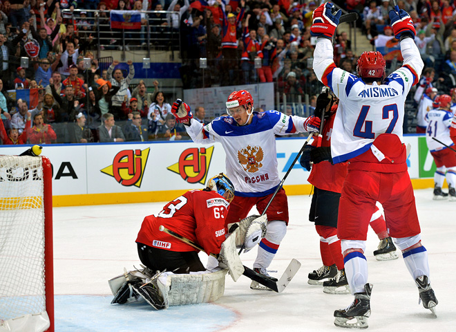 9 мая 2014 года. Минск. Чемпионат мира. Групповой этап. Швейцария — Россия — 0:5