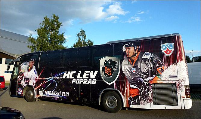 """Новый """"львиный"""" автобус"""